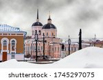 Tomsk Russia   March 14  2020....