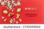 chinese new year background.... | Shutterstock .eps vector #1745345042