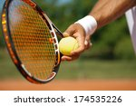 close up of a tennis player... | Shutterstock . vector #174535226