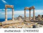 Landscape With Ancient Roman...
