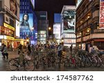 osaka japan   june 20  2010 ... | Shutterstock . vector #174587762