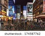 osaka japan   june 20  2010 ... | Shutterstock . vector #174587762