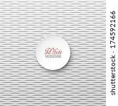 white wavy vector background | Shutterstock .eps vector #174592166