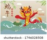 vintage chinese rice dumplings... | Shutterstock .eps vector #1746028508