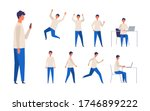 set of the man wearing the ... | Shutterstock .eps vector #1746899222