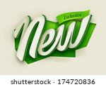 exclusive rubber stamp. vector | Shutterstock .eps vector #174720836