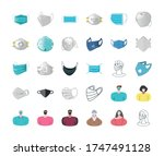 set icons of people wearing... | Shutterstock .eps vector #1747491128