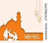 paper cut mosque arabic pattern ... | Shutterstock .eps vector #1747862795
