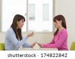 young asian women using smart...   Shutterstock . vector #174822842