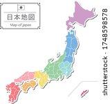 Japan Map Illustration  Japan...