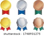 medal illustration  ranking... | Shutterstock .eps vector #1748931275