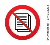 Do Not Copy File Sign Icon....