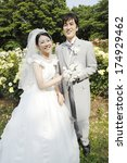 japanese bride and groom   Shutterstock . vector #174929462