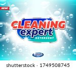 cleaning expert laundry... | Shutterstock .eps vector #1749508745
