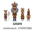 bulgarian traditional mummers'... | Shutterstock .eps vector #1749871808