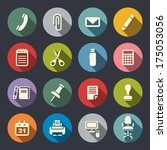 office icon set | Shutterstock .eps vector #175053056