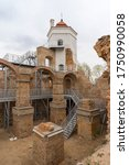 Small photo of Halshany or Holszany Castle is the ruined residence of the Sapieha magnate family in Halshany, Belarus