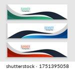 three wavy business banners set ... | Shutterstock .eps vector #1751395058
