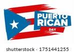 puerto rican day. national... | Shutterstock .eps vector #1751441255