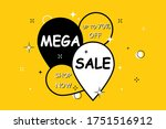 mega sale banner  special offer ... | Shutterstock .eps vector #1751516912