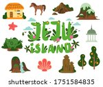poster with jeju island in...   Shutterstock .eps vector #1751584835
