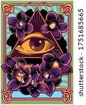 psychedelic art poster 1960s... | Shutterstock .eps vector #1751685665