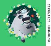 white bull fun head symbol of... | Shutterstock .eps vector #1751756612