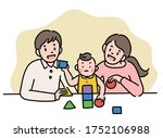 dad  mother and baby are... | Shutterstock .eps vector #1752106988