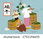 friends enjoying delicious... | Shutterstock . vector #1752196655