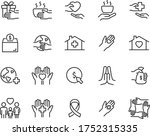 set of charity icons  donate ... | Shutterstock .eps vector #1752315335