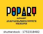 pop art style font design ... | Shutterstock .eps vector #1752318482