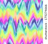 Cute Rainbow Ikat Chevron Prin...