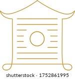 japanese zen spa radiating...   Shutterstock .eps vector #1752861995