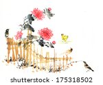 the view of the traditional...   Shutterstock . vector #175318502