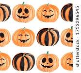 Watercolor Halloween Orange ...