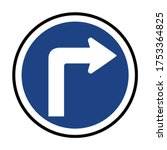 turn right sign  turn right... | Shutterstock .eps vector #1753364825