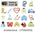 medical icons. vector set for... | Shutterstock .eps vector #175365926