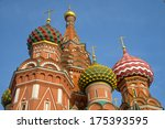 a view of the st. basil's... | Shutterstock . vector #175393595