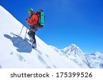 hiker in the mountain   Shutterstock . vector #175399526