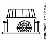 Farm Water Mill Icon. Outline...