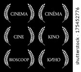Cinema Laurels in Different Languages Black and White