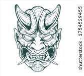 Tattoo Oni Mask Artwork...