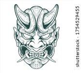 Tattoo Oni Mask Artwork...
