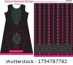 salwar kameez artwork for ready ... | Shutterstock .eps vector #1754787782