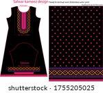 salwar kameez artwork for ready ... | Shutterstock .eps vector #1755205025