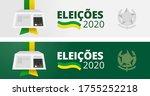 2020 elections   brazil... | Shutterstock .eps vector #1755252218