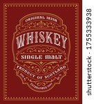 a template of a vintage alcohol ... | Shutterstock .eps vector #1755333938