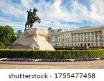 The Bronze Horseman  Russia  St....