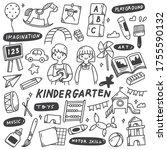 kindergarten school equipment...   Shutterstock .eps vector #1755590132