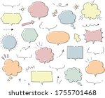 hand drawn illustration set of... | Shutterstock .eps vector #1755701468
